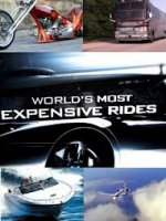 World's Most Expensive Rides